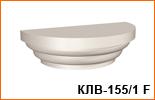 KLB-155-1