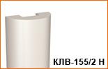 KLB-155-2