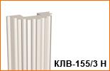 KLB-155-3