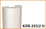 KLB-255-2