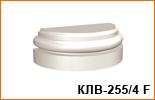 KLB-255-4