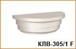 KLB-305-1