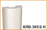 KLB-305-2