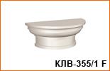 KLB-355-1