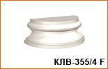 KLB-355-4