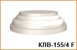 KLB-155-4