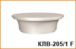 KLB-205-1