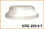 KLB-205-4