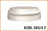 KLB-305-4